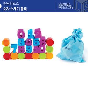 러닝리소스[LER7719] 숫자 수세기 블록/ 수학교구